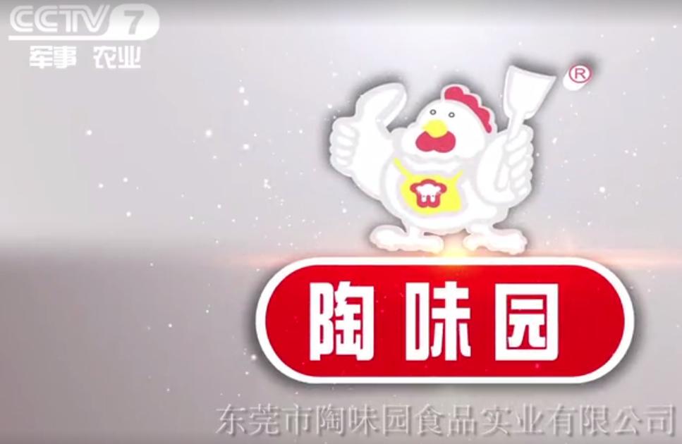 ld乐动 CCTV-7展播视频